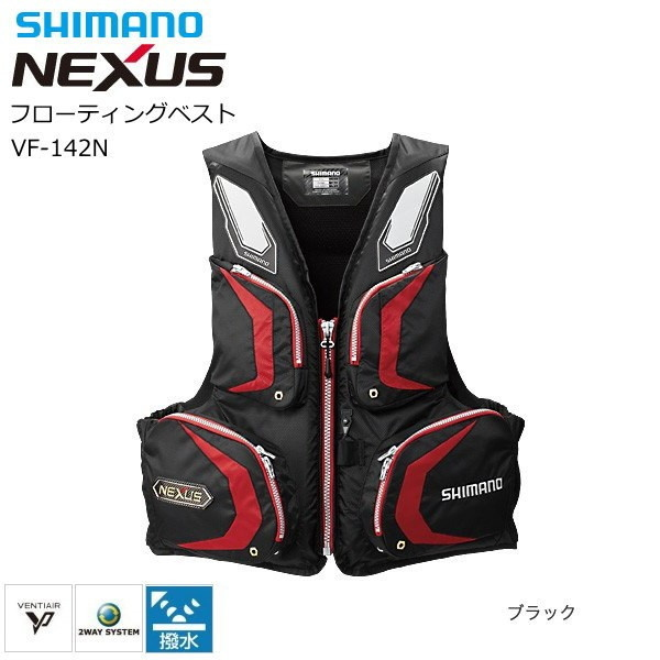 Жилет Shimano NEXUS Floating Vest VF-142N купить в 1 клик